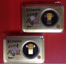 FLASHDISK KINGSTONE edisi IMLEK 2016 32GB shio Monyet