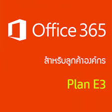 Office 365 PE 3 Open ShrdSvr SNGL SubsVL OLP NL Annual Qlfd